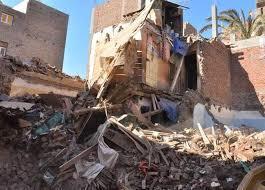 انهيار منزل فى المنيا