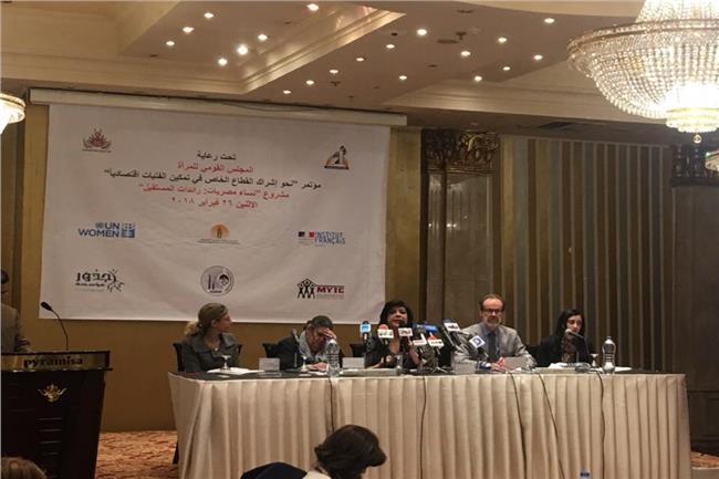 جيلان الميسري منسق الامم المتحدة: فجوة كبيرة فى دخول المرأة لسوق العمل فى مصر