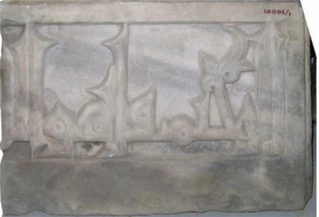 متحف الاغاخان بتورنتو
