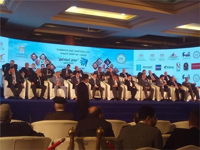 الجلسة الختامية للمؤتمر الوطنى الثالث لعلماء وخبراء مصر في الخارج