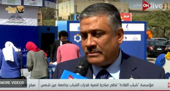 الدكتور نظمي عبد الحميد نائب رئيس جامعة عين شمس