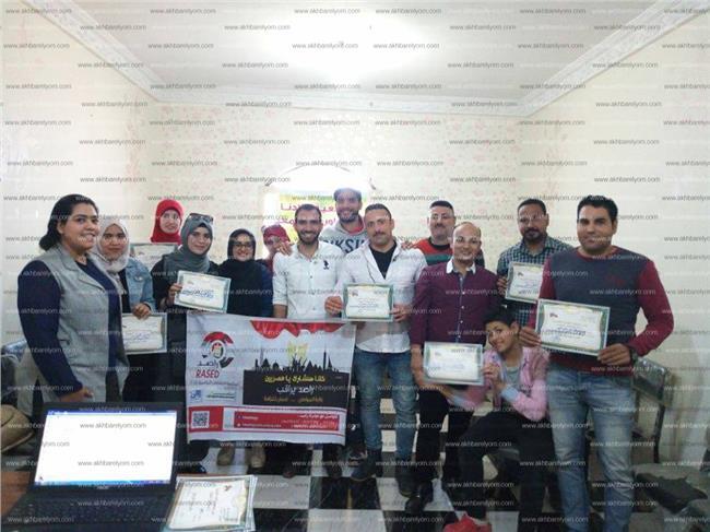 مصر السلام تبدأ في نشر التوعية بالحقوق القانونية والدستورية