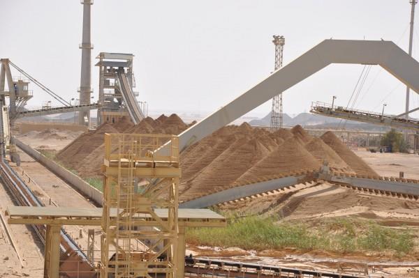 شركة الوادى للصناعات الفوسفاتية والأسمدة