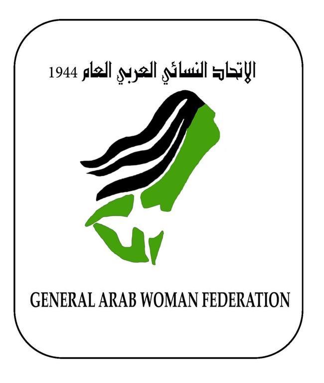 لوجو الاتحاد العام لنساء مصر