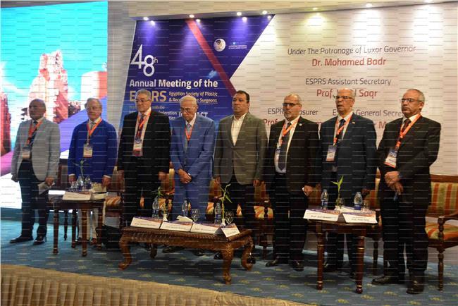 محافظ الأقصر يفتتح المؤتمر الدولي للكونفدرالية