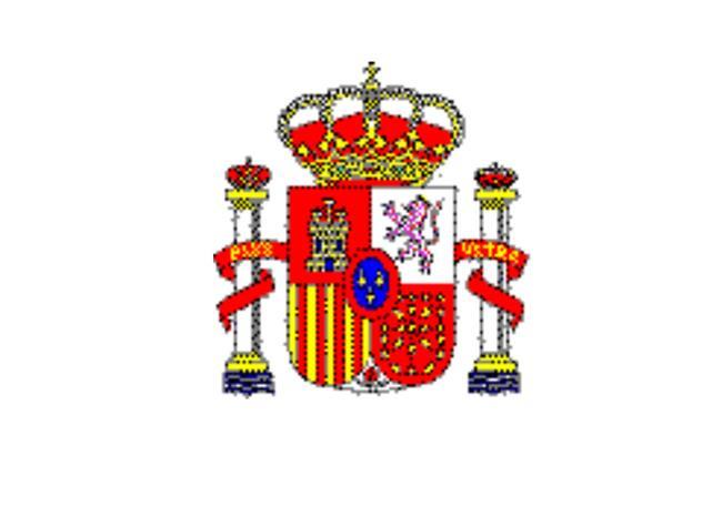 اسبانيا تدين محاولة اغتيال رامي الحمدالله