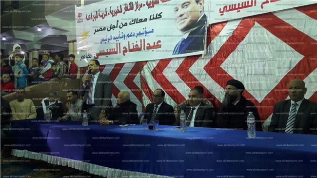 مؤتمر دعم وتأييد الرئيس السيسي بالقناطر الخيرية