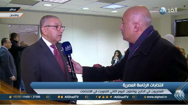 السفير ياسر رضا