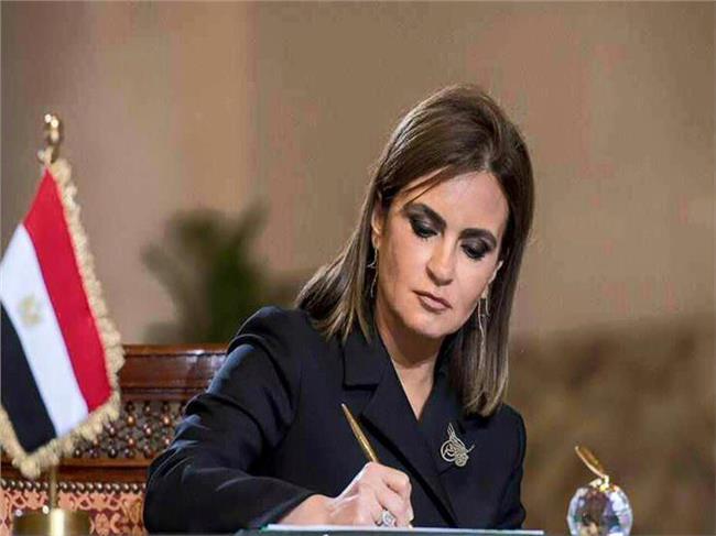 د. سحر نصر وزيرة الاستثمار والتعاون الدولي