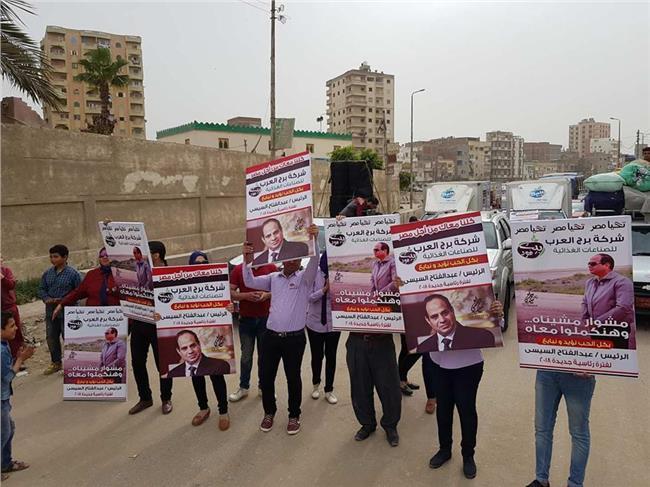 مسيرات حاشدة لدعم السيسى بمدن وقرى البحيرة