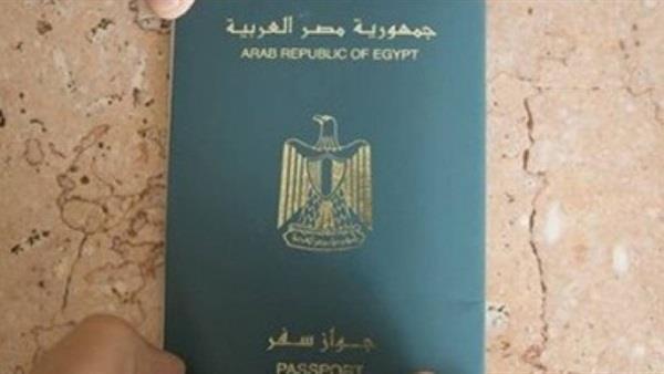 سعودي يقيم دعوى للمطالبة بالجنسية المصرية