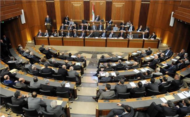 البرلمان اللبناني - صورة ارشيفية