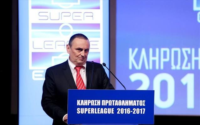 جورجيوس ستراتوس