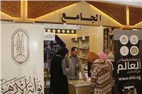 جناح الأزهر بمعرض الإسكندرية للكتاب