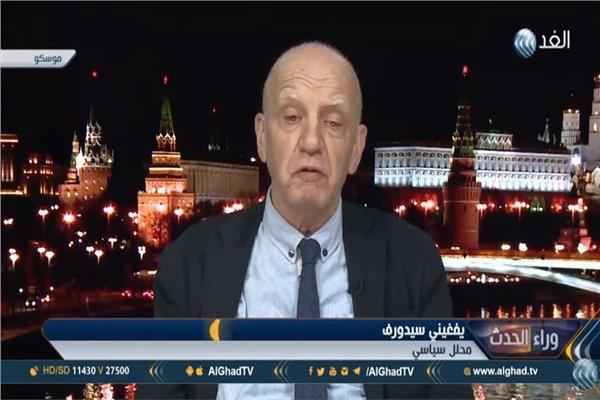 المحللُ السياسي الروسي يفجيني سيدروف