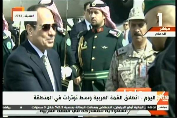 الرئيس السيسي أثناء وصولة السعودية للمشاركة في القمة العربية