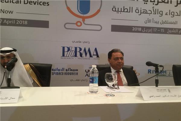 وزير الصحة والسكان د.أحمد عمادالدين راضي