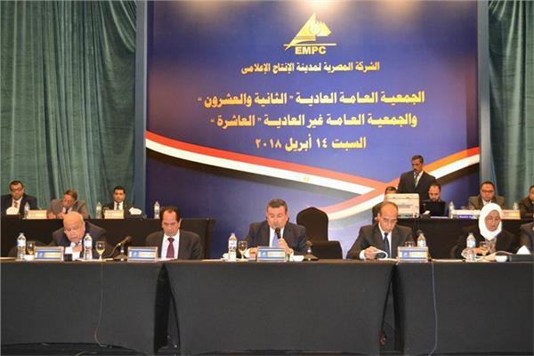 اجتماع الجمعية العمومية الـ22 لمدينة الإنتاج الإعلامي