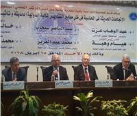 رئيس لجنة الخطة و الموازنة بالبرلمان يفتتح مؤتمر تجارة عين شمس السنوى