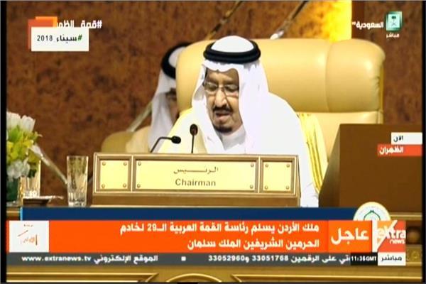 خادم الحرميت الشريفين الملك سلمان بن عبدالعزيز
