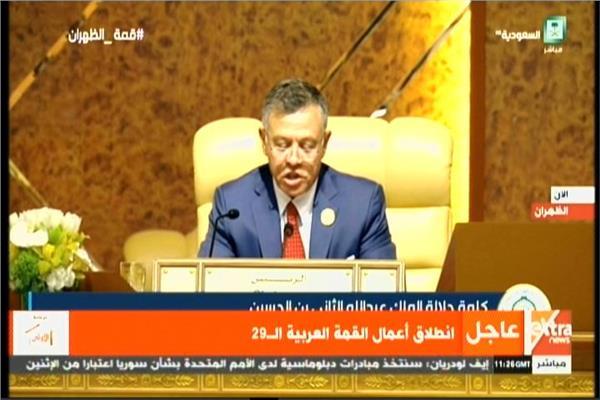 الملك عبد الله الثاني بن الحسين العاهل الأردني