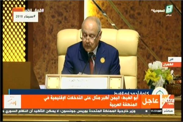 أحمد أبو الغيط، الأمين العام لجامعة الدول العربية