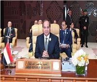 الرئيس عبد الفتاح السيسي خلال القمة العربية