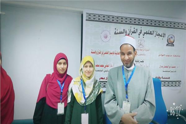 صفية وأمل بجامعة المنيا تحصدان المراكز الأولى في مسابقة الإعجاز العلمي