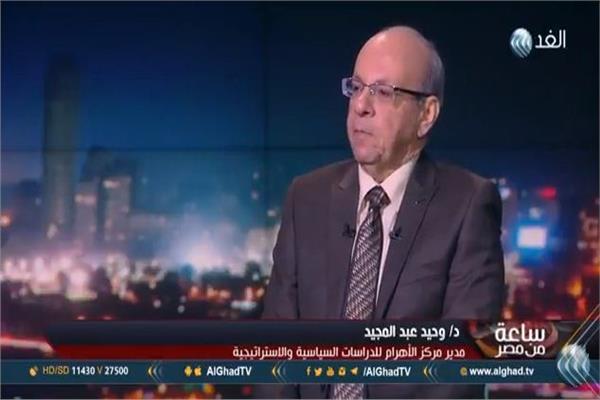 الدكتور وحيد عبدالمجيد