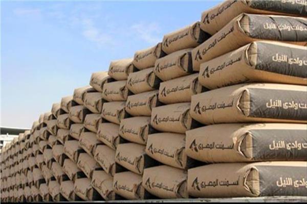 الأسمنت المصري