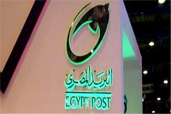 البريد: إعفاء مواطني شمال سيناء من الرسوم المقررة على الخدمات المقدمة