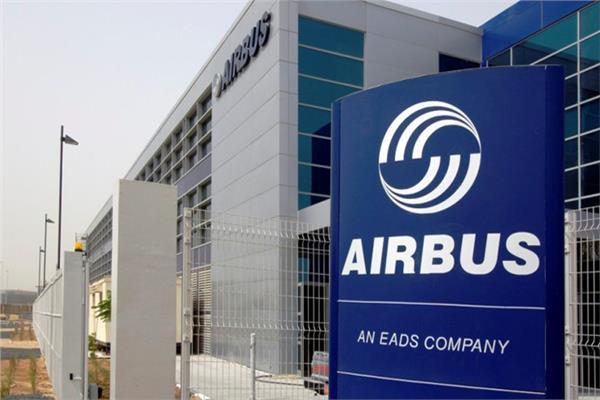 شركة إيرباص الأوروبية لصناعة الطائرات