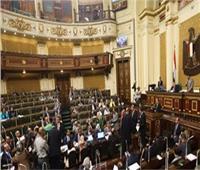 البرلمان- أرشيفية