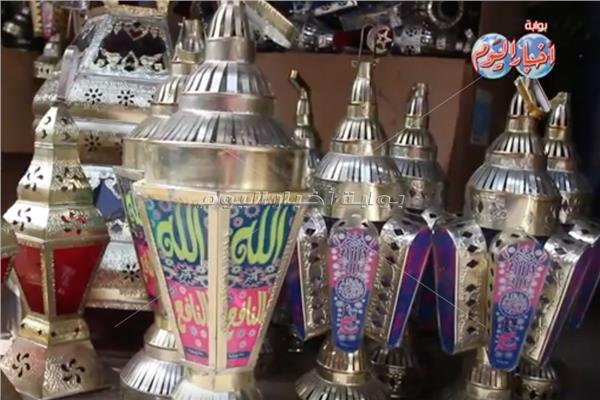 فانوس رمضان ٢٠١٨