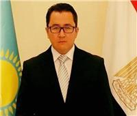 سفير كازاخستان بالقاهرة أرمان ايساغالييف