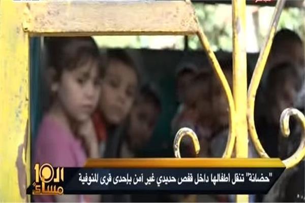 كارثة إنسانية .. نقل أطفال بالروضة داخل قفص حديدي