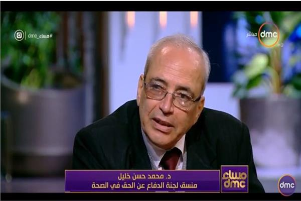الدكتور محمد خليل