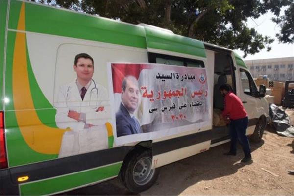 مباردة مصر خالية من فيروس سي 2020