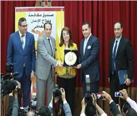 بروتوكول تعاون بين صندوق مكافحة الإدمان وجامعة المنصورة