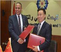 تعاون مشترك بين أكاديمية البحث العلمي ومكتب براءات الاختراع الصيني
