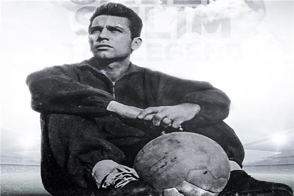 الاتحاد الدولي يحيي ذكرى «المايسترو صالح سليم»