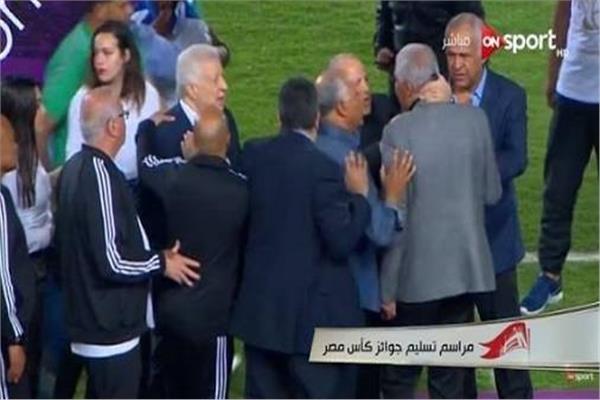 مراسم تسليم كأس مصر