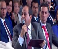الرئيس عبد الفتاح السيسي في المؤتمر الوطني للشباب