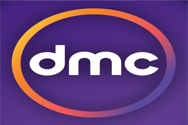 الخريطة النهائية لشبكة قنوات «dmc» في رمضان