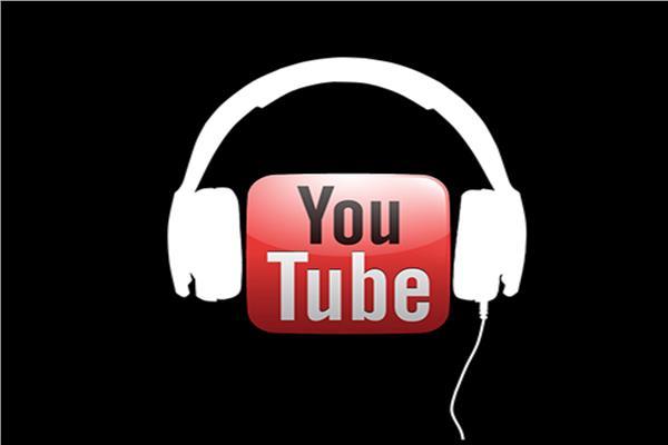 جوجل تطلق خدمة الموسيقى''يوتيوب ميوزيك''