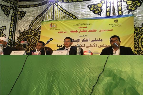 ندوة ملتقى الفكر الإسلامي