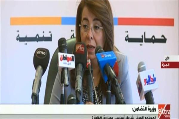 الدكتورة غادة والي، وزيرة التضامن الاجتماعي