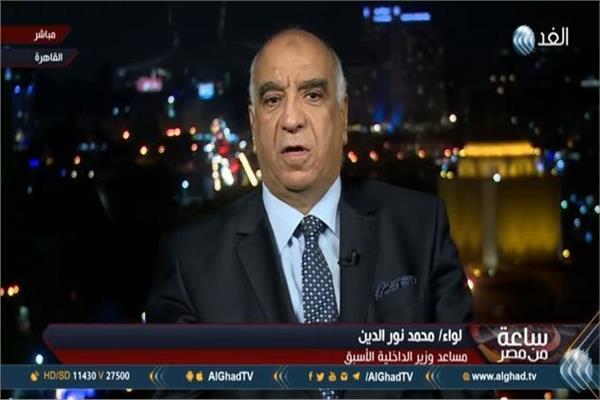اللواء محمد نور الدين
