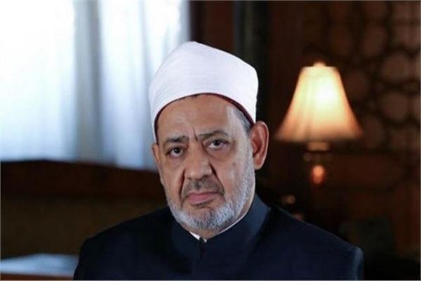 الإمام الأكبر: المرأة لم تكرم بالقدر الكافي إلا في الإسلام