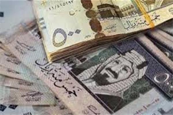 تعرف على سعر الريال السعودي في 8 بنوك بالسوق المصرية-أرشيفية